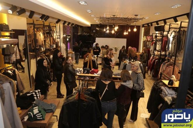 Samer's Women Fashion