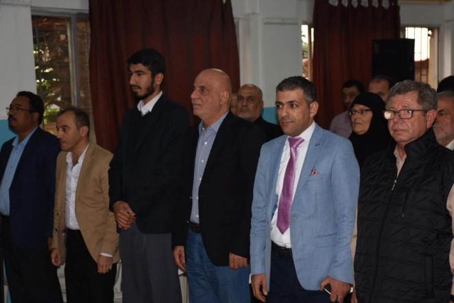 مهرجان الشعر العربي الثالث