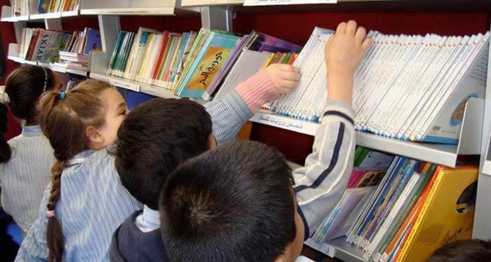 الكتب المدرسية اللبنانية