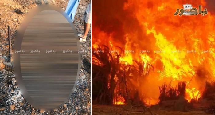 صورة النيران تعبيرية