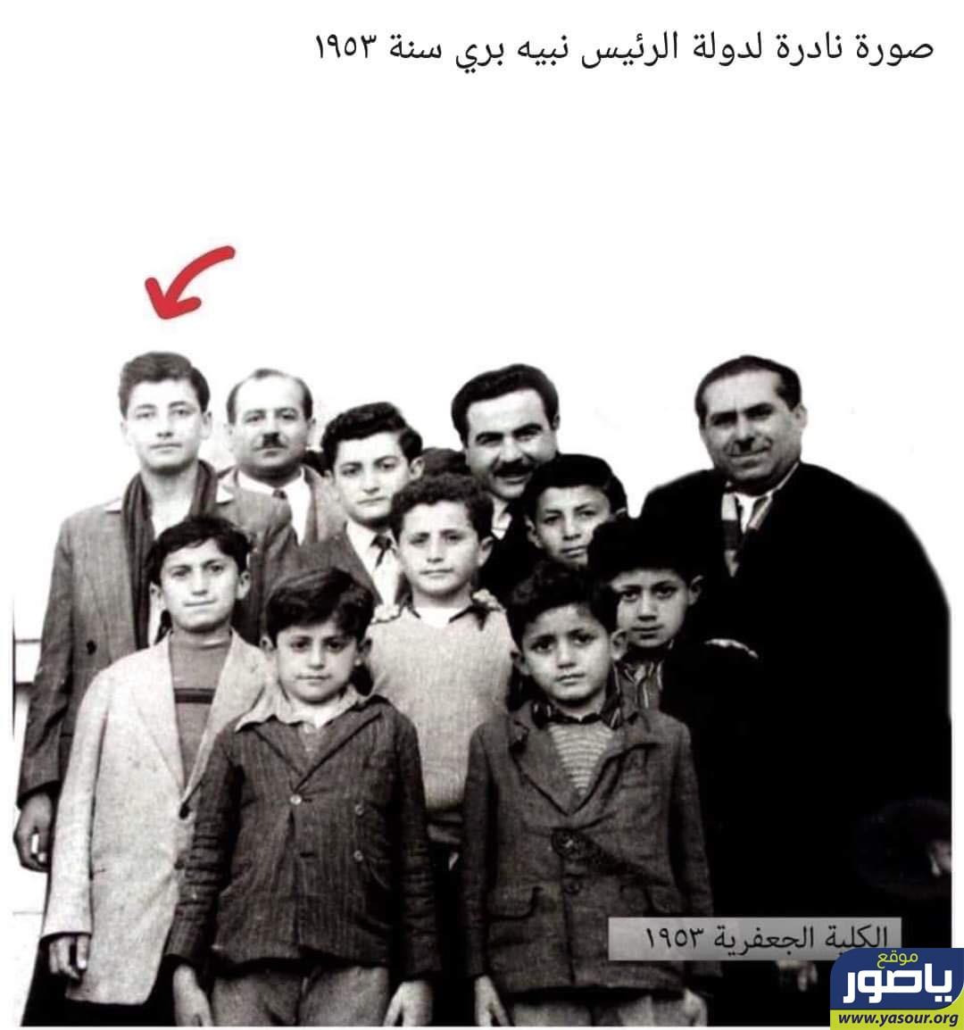 يا صور صورة نادرة للرئيس نبيه بري خلال دراسته في المدرسة الجعفرية في صور